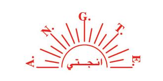 Abu Nasir General Transport Est.